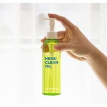 Очищающее гидрофильное масло с экстрактами трав Herbgreen Cleansing Oil (200 мл.)